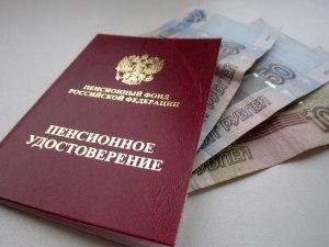 ПФР 2014 год закончил с дефицитом в 31 млрд руб.