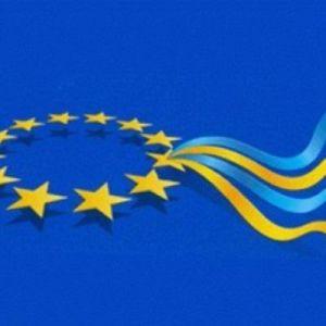 ЕС подписал с Киевом соглашение о намерении предоставить 1.8 млрд евро