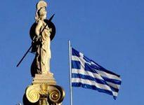 Греция обещает выплатить долги