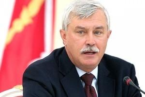 Георгий Полтавченко заработал более 5 млн руб. в 2014 году