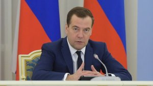 Медведев рассказал о готовности 40 стран торговать с ЕАЭС