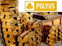 «Полюс Золото» планирует продолжить работы по сооружению Наталкинского ГОКа