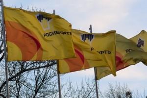 Правительство не приняло решение о приватизации «Роснефти»