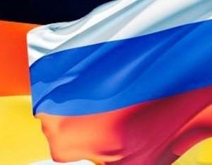 В Карлсруэ в следующем месяце пройдет конференция российско-немецких городов-побратимов