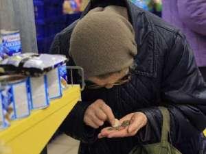 Социальные карты в Приморье помогут приобретать продукты со скидкой