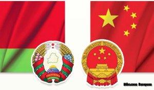 Беларусь углубляет сотрудничество с Китаем в сфере поставок калийных удобрений