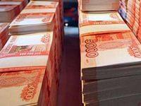 Тамбовская область сэкономила 100 млн руб. на госзакупках