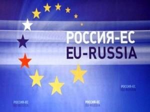 Россия остается важным торговым партнером ЕС