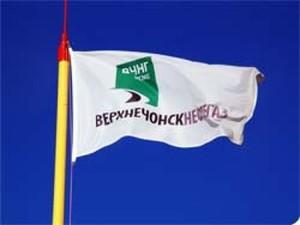 Московский арбитраж присудил Минэнерго победу против ВЧНГ