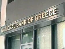 Греческие банки могут быть закрыты на 6 рабочих дней