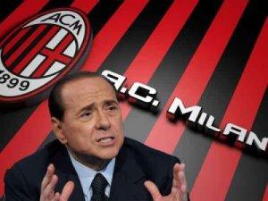 «Милан» может быть продан тайскому бизнесмену