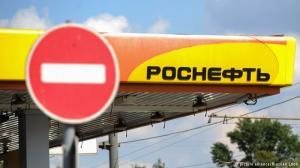 ВР ждет отмены санкций против Роснефти, чтобы реализовывать совместные проекты в России