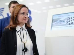 ЦБ РФ ожидает действие санкций до 2018 года