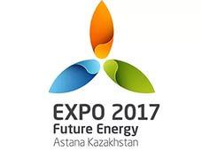 Астана выведет комаров до ЕХРО-2017