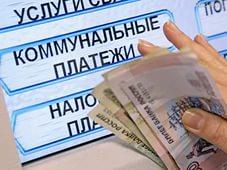 В Госдуму поступил законопроект о снижении долги оплаты услуг ЖКХ до 10% от доходов семьи