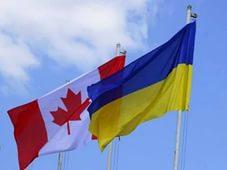Канадские партнеры предоставят Украине свыше 12 миллионов долларов США