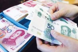Минфин может привлекать госзаймы в юанях