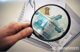 МЭР РФ фиксирует снижение ВВП в мае