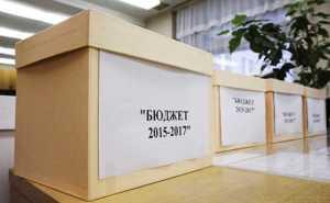 Комитет Госдумы внес поправки в бюджет