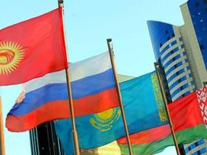 Правкомиссия ратифицировала присоединение Киргизии к ЕАЭС