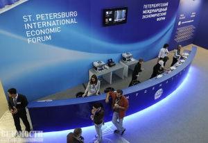 На проведение СМЭФ будет потрачено 1.32 млрд руб.