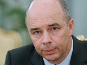 Силуанов: интерес к российским государственным бумагам возвращается