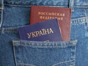 Украинцы чаще бывают в России, чем россияне – в Украине