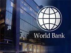 ВБ ожидает замедление темпов роста мировой экономики