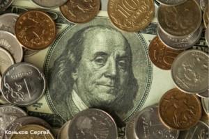 ЦБ РФ прекратил покупать доллары на внутреннем рынке