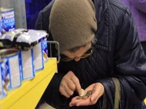 Песков сообщил, что окончательного решения по вопросу индексации пенсий не принято