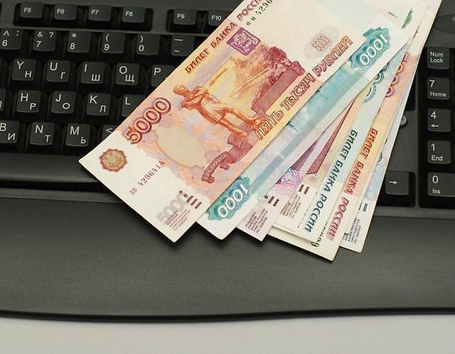 кредит онлайн воронеж