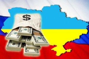 МВФ побуждает Украину договариваться с кредиторами