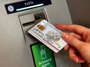Национальная платежная система России может начать действовать в Турции