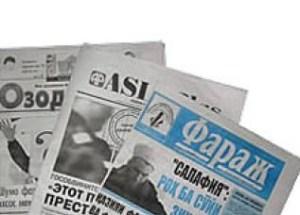 На таджикистанские СМИ наложены серьезные ограничения