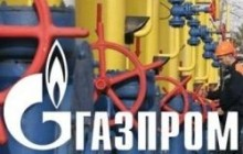 Проекты «Газпрома» отличаются финансовой устойчивостью