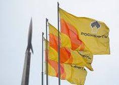 «Роснефть» может купить дополнительную долю в проекте Солимойнс