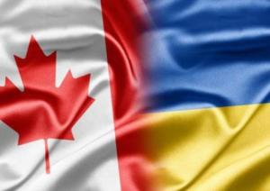 Украина может начать поставлять индустриальные товары в Канаду