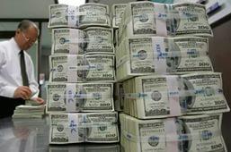 Азиатский банк развития выделил Казахстану 1 млрд долл.
