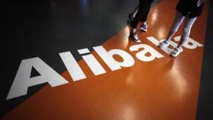 Акции компании Alibaba Group активно снижаются в цене