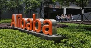 Отрицательная тенденция бумаг компании Alibaba Group