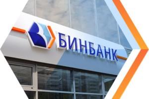 binbank
