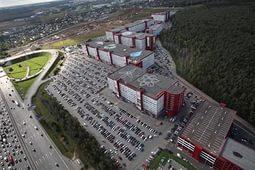 Бизнес-парк «Румянцево» поможет арендовать коммерческую недвижимость