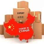 Бизнес с Китаем на перепродаже товаров – перспективный заработок без вложений