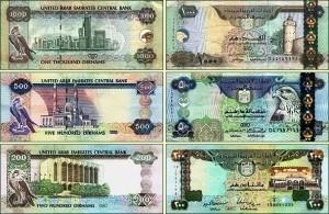 Валюта Саудовской Аравии может сильно девальвировать