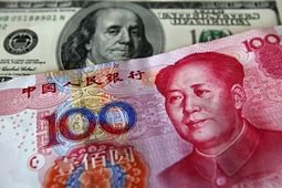МВФ дал положительную оценку решению девальвировать юань