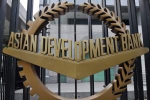 Деятельность Азиатского банка развития