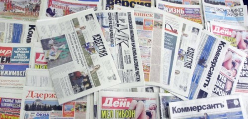 ekonomika-news-today-e1439126308354.jpg