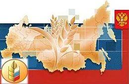Минсельхоз изменил сроки проведения федеральных государственных закупок зерна
