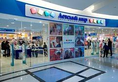 Магазины «Детский мир» получили прибыль в первом полугодии 2015 года