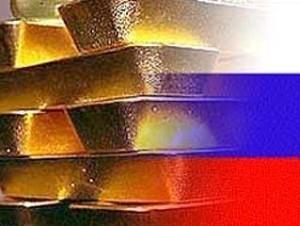 ЦБ РФ и дальше будет наращивать международные резервы